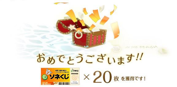 sonekuji_20.jpg